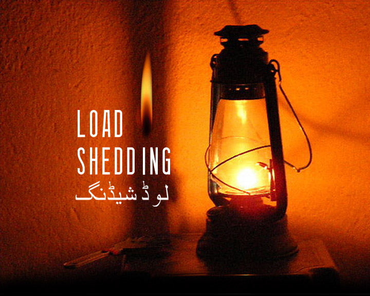 Load Shedding: Complete Elimination Of Load Shedding In The Country Is