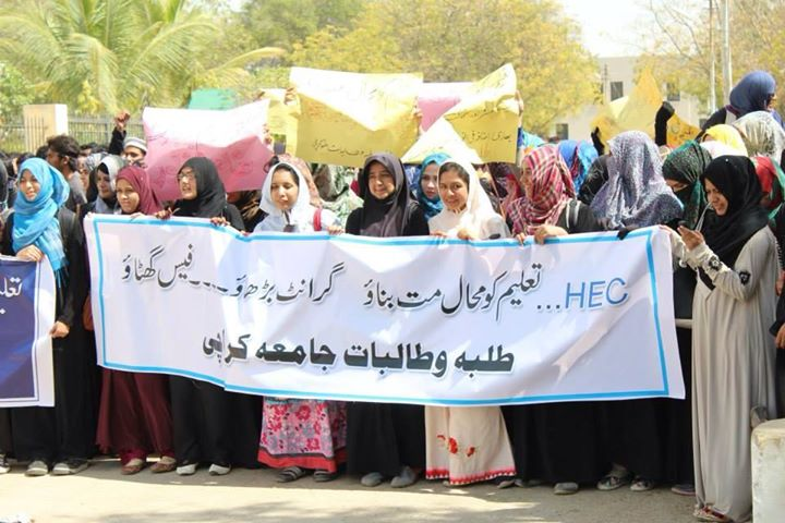 KU Students Staged Protest against Hike in Fees