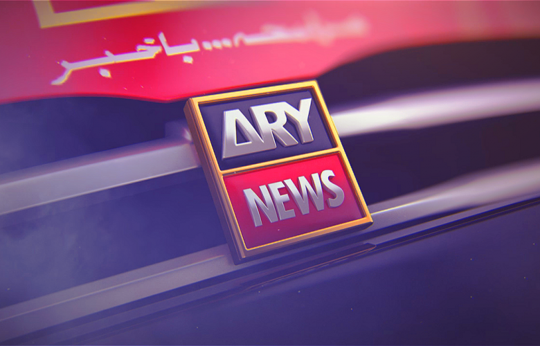 Jobs in ARY News