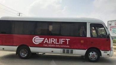 Airlift University of Karachi